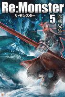 Re:Monster5