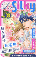 Love Silky Vol.38