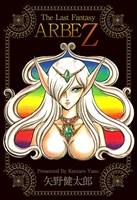 The Last Fantasy ARBE Z