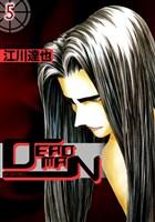 DEADMAN 5巻