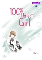 【Webtoon版】 100% Perfect Girl 3