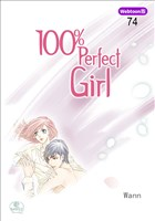 【Webtoon版】 100% Perfect Girl 74