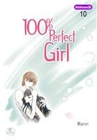 【Webtoon版】  100% Perfect Girl 10