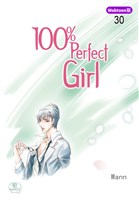 【Webtoon版】 100% Perfect Girl 30