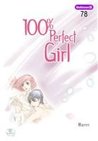 【Webtoon版】 100% Perfect Girl 78