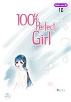 【Webtoon版】 100% Perfect Girl 16