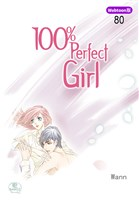 【Webtoon版】 100% Perfect Girl 80