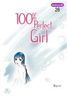 【Webtoon版】 100% Perfect Girl 26