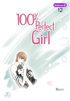 【Webtoon版】  100% Perfect Girl 12