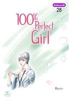 【Webtoon版】 100% Perfect Girl 28