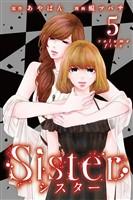 Sister (5)