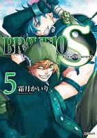 BRAVE 10 S ブレイブ-テン-スパイラル 5