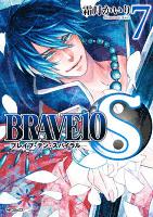 BRAVE 10 S ブレイブ-テン-スパイラル 7