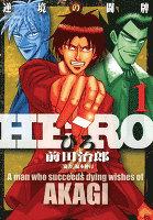 HERO―逆境の闘牌―(1)