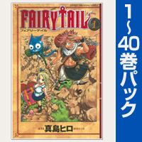 FAIRY TAIL【1~40巻パック】