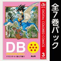 DRAGON BALL カラー版 魔人ブウ編【全7巻パック】