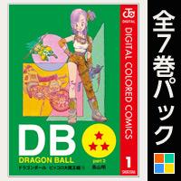 DRAGON BALL カラー版 ピッコロ大魔王編【全7巻パック】