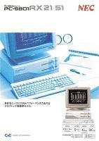 NECパーソナルコンピュータ PC-9800シリーズ PC-9801RX21/51