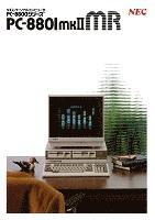NECパーソナルコンピュータ PC-8800シリーズ PC-8801mkIIMR