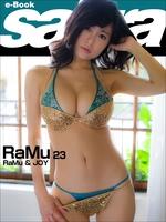 RaMu&JOY RaMu23 [sabra net e-Book]