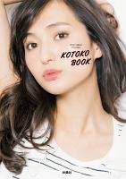 KOTOKO BOOK