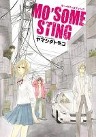 『MO'SOME STING』の電子書籍