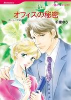 バージンラブセット vol.7