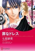 倍楽しめるWタイトルセット vol.3