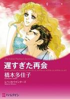 スポーツマン ヒーローセット vol.1