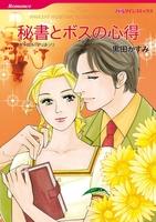 イタリアン・ロマンス テーマセット vol.5