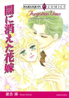 再会・ロマンス テーマセット vol.2