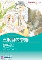 漫画家 碧ゆかこセット vol.2
