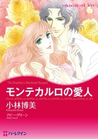 漫画家 小林博美セット vol.3