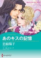 ヒストリカル・ロマンス テーマセット vol.5