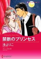 バージンラブセット vol.8