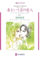 ハーレクインコミックス セット 2017年 vol.713