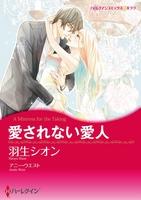 漫画家 羽生シオン セット vol.1