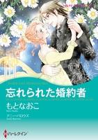 ハーレクインコミックス セット 2017年 vol.743