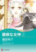 貴族ヒロインセット vol.3