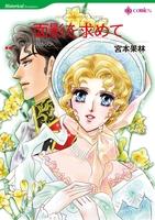 未亡人ヒロインセット vol.2