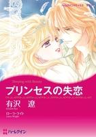 ロイヤル・ウェディング テーマセット vol.4