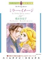 ハーレクインコミックス セット 2017年 vol.721