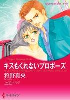 漫画家 狩野真央 セット vol.3