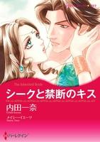 バージンラブセット vol.20