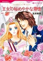 漫画家 友井美穂セット vol.2