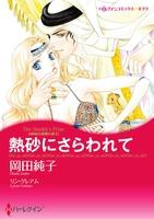 バージンラブセット vol.15