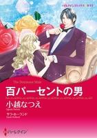 漫画家 小越なつえセット vol.2