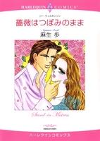 バージンラブセット vol.4