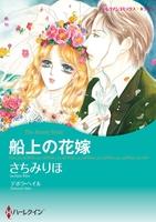 ヒストリカル・ロマンス テーマセット vol.7