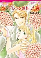 漫画家 和澄ふさこ セット vol.3